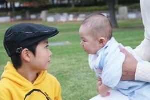 resentation frere bebe